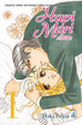 Cover of Hapi Mari vol. 1