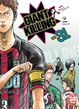 Cover of Giant Killing vol. 31