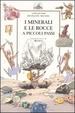 Cover of I minerali e le rocce a piccoli passi