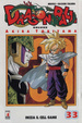Cover of Dragon Ball Deluxe 33