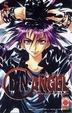 Cover of D.N.Angel vol.05