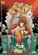 Cover of Esso