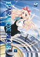 Cover of Paradox Blue n. 1