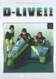 Cover of D-Live!! #11 (de 15)