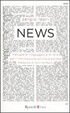 Cover of News
