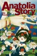 Cover of Anatolia Story - #07 di #28
