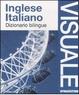 Cover of Dizionario visuale bilingue