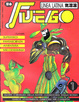 Cover of Fuego n. 1