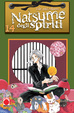Cover of Natsume degli spiriti vol. 14