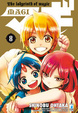 Cover of Magi vol. 8