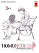 Cover of Homunculus vol. 13