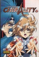 Cover of Chirality #2