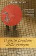 Cover of Il gusto proibito dello zenzero