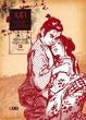 Cover of Kei, crónica de una juventud #4 (de 10)