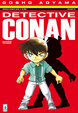 Cover of Detective Conan vol. 55