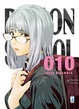 Cover of Prison School vol. 10