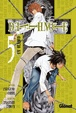 Cover of Death note #5 (de 12)
