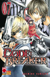 Cover of Code Breaker 07