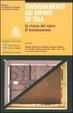 Cover of Tensionamento dei dipinti su tela