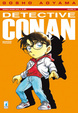 Cover of Detective Conan vol. 53