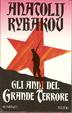 Cover of Gli Anni del Grande Terrore