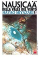 Cover of Nausicaä della Valle del Vento - Vol. 5