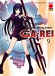 Cover of Ga-Rei vol. 9