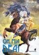 Cover of Oh, mia dea! vol. 6