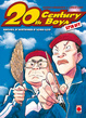 Cover of 20th century boys: Spin off