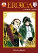 Cover of Eroica vol. 11