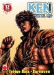 Cover of Ken il guerriero - le origini del mito n. 12