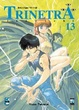 Cover of Trinetra vol. 13