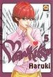 Cover of Mankitsu vol. 5