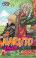 Cover of Naruto vol. 42