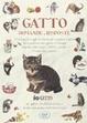 Cover of Gatto