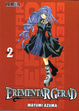 Cover of Erementar Gerad #2 (de 18)