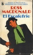 Cover of El escalofrío