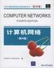 Cover of 计算机网络