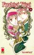 Cover of Fushigi Yugi Special vol. 10
