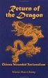 Cover of Return of the Dragon