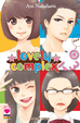 Cover of Lovely Complex Two