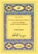 Cover of Il Corano nella sapienza islamica. Il testo sacro dell'Islam secondo i commenti tradizionali. Testo arabo a fronte. Vol. 1: La sura aprente.