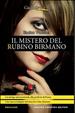 Cover of Il mistero del rubino birmano