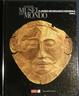 Cover of Museo Archeologico Nazionale, Atene