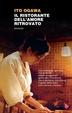 Cover of Il ristorante dell'amore ritrovato