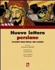 Cover of Nuove lettere persiane