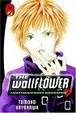 Cover of The Wallflower 2
