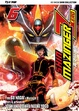 Cover of Shin Mazinger Zero vol. 6