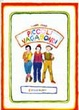 Cover of Piccoli vagabondi