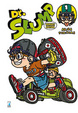 Cover of Dr. Slump Perfect Edition vol. 1